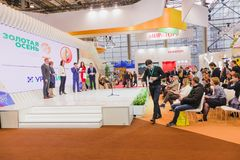 Autunno dorato di agro mostra, russo immagine stock