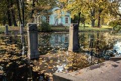 Autunno in Peterhof Immagini Stock Libere da Diritti