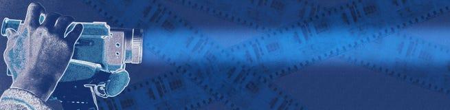 AV banner Stock Afbeelding