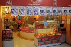 50% av Sale på kines shoppar Royaltyfri Foto
