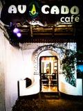 Avacado-café Stockfoto