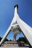 Avala Kontrollturm stockfoto