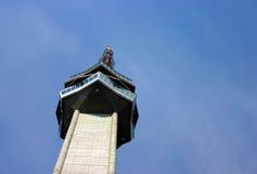 Avala tower Royalty Free Stock Photos