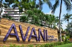 AVANI芭达亚手段&温泉在芭达亚,泰国 免版税库存照片