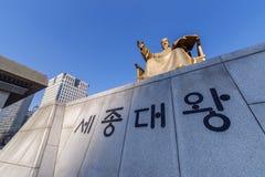 Avant de décembre 6,2017 de statue du Roi Sejong à Séoul image libre de droits