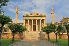Avant de l'académie nationale des arts à Athènes, Grèce image stock