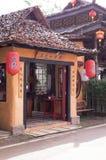 Avant de magasin de Chinois Image libre de droits