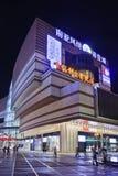 Avant massif de centre commercial la nuit, Kunming, Chine Photos stock