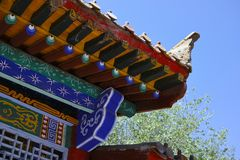 Avant-toits traditionnels chinois Photo libre de droits