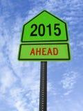 2015 avanti roadsign Fotografia Stock