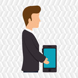 Avatar buyer design Royalty Free Stock Image