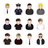 Avatar di occupazione Illustrazione di vettore fotografia stock