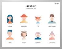 Avatar icons gradient pack stock illustration