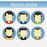 Avatar masculin asiatique plat Photo libre de droits