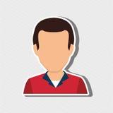 Avatar person design Stock Photo