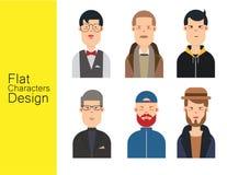 Avatar van de mensenillustratie Vectorreeks Royalty-vrije Stock Foto's