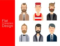Avatar van de mensenillustratie Vectorreeks Stock Foto's