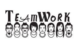 Avatares del trabajo en equipo Imagenes de archivo