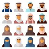 Avatares medio-orientales de la gente libre illustration