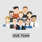 Avatars da equipe do negócio ilustração royalty free