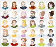 Avatars - mensen` s gezichten, userpics, gebruikers stock illustratie
