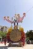 Avbilda att motsvara till brasan av den Florida plazaen Las Viñas royaltyfri bild