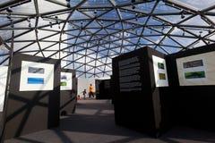Utställningen på den Brasilia Digital TV:N står hög Royaltyfri Foto