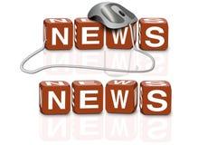 avbrott nyheterna för varm information om rubriker av senast Arkivfoton