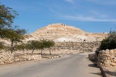 Avdat National Park Stock Photo