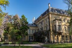 Avdelning av den nationella konstgallerit och Etnographic museet i tidigare konungslott i Sofia Bulgaria Slotten byggdes i 1880 ? royaltyfri foto