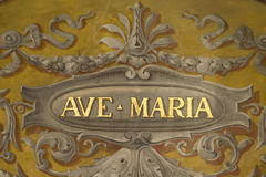 Ave Maria fresco on Rome church ceiling Stock Photos