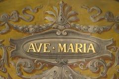 Ave Maria fresco on Rome church ceiling stock photos