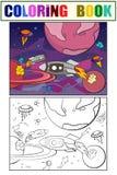Avec le vecteur de coloration de l'espace de planètes pour des adultes Illustration Stock