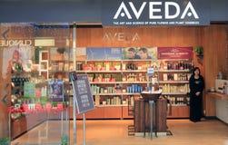 Aveda shop in Hong Kong Royalty Free Stock Image