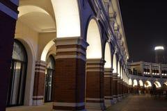 Avenida cinco imagen de archivo libre de regalías