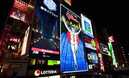 Avenida de Dotonbori em Osaka, Japão Foto de Stock Royalty Free