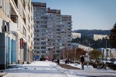 Avenida de Kurchatova Foto de Stock Royalty Free