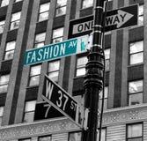 Avenida de la moda Imagen de archivo libre de regalías