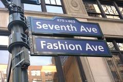 Avenida de la moda Foto de archivo libre de regalías