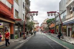 Avenida de Liberdade na vizinhança japonesa de Liberdade - Sao Paulo, Brasil Foto de Stock