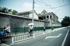 Avenida del norte del dongsi Pekín Imagenes de archivo
