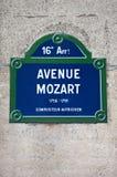 Avenida Mozart en París Imagen de archivo libre de regalías