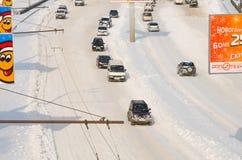Avenida Nevado. imagenes de archivo