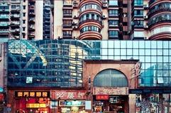 Avenida tun Straße des Infante-D. Henrique in Macau Lizenzfreie Stockbilder