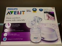 Avent在超级市场架子的婴孩产品 库存图片