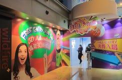 aventura 3D o shopping máximo Hong Kong da torre Imagem de Stock