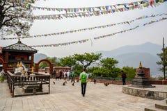 Aventure de Nepali photo libre de droits