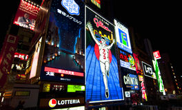 Avenue de Dotonbori à Osaka, Japon Photo libre de droits