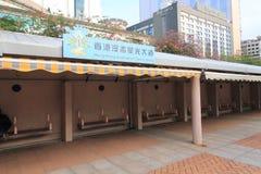 Avenue des étoiles comiques en Hong Kong Photos libres de droits