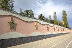 Avenue des étoiles sur le remblai de Kosmonavtov Saratov, Russie photographie stock